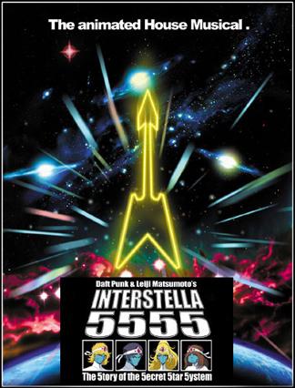 "52 Videos/38: Daft Punk ""Discovery"" / ""Interstella 5555"""